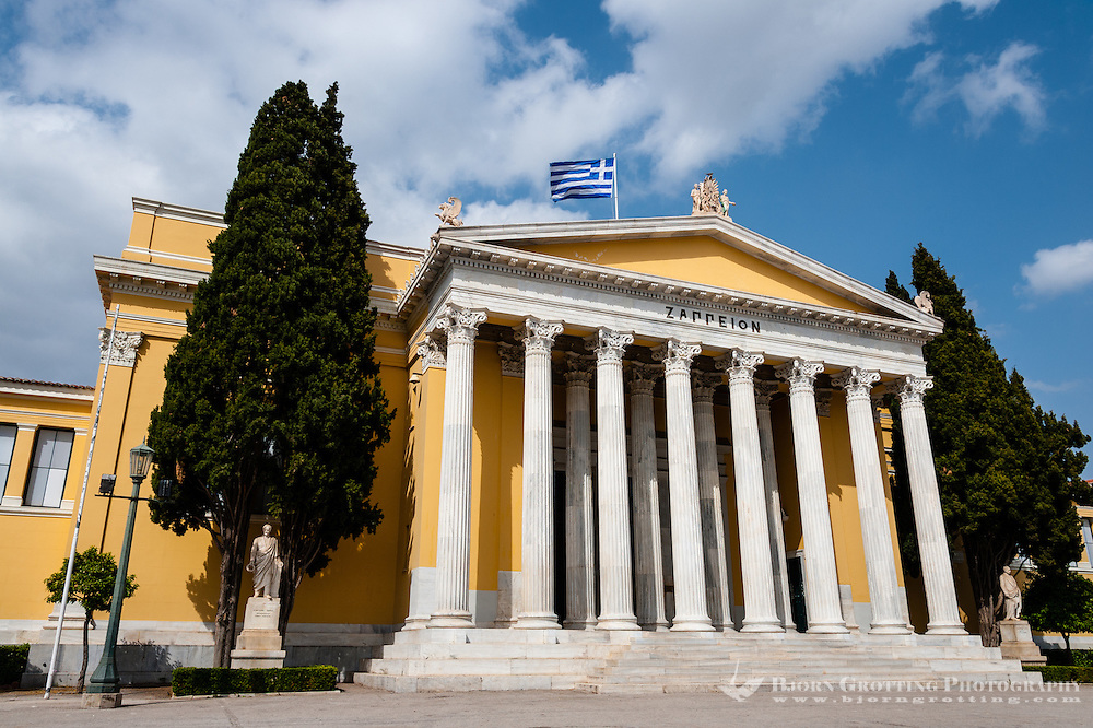 Athens, Greece. The Zappeion is a building in the National Gardens.
