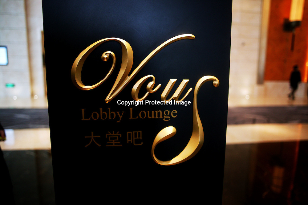 BEIJING, MARCH 18 : the lobby lounge of the new Sofitel in Beijing, March 18, 2008.