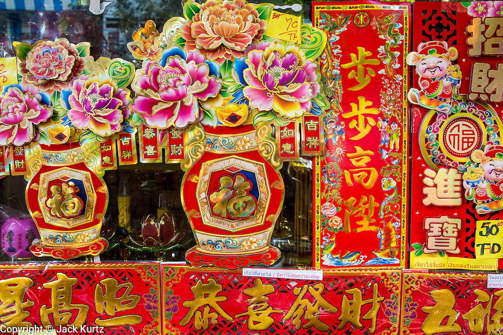 "22 JANUARY 2013 - BANGKOK, THAILAND:   Chinese New Year decorations on display in a shop on Charoen Krung Road in Bangkok's Chinatown district. Chinese New Year is not an official public holiday in Thailand, but it is one the biggest celebrations in the Bangkok, which has a large Chinese population. Chinese New Year is February 10 this year. It will be the ""Year of the Snake.""    PHOTO BY JACK KURTZ"