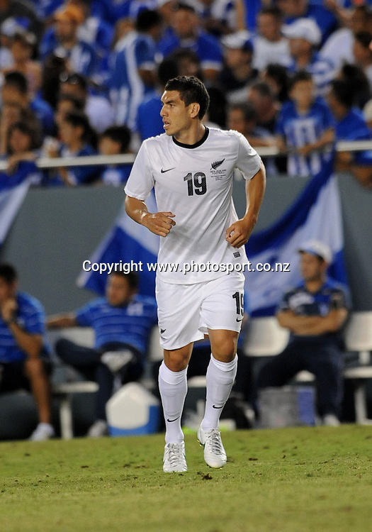 May 26, 2012: New Zealand Michael Boxall #19  in action during the game between the New Zealand and the Honduras at the Cotton Bowl Stadium in Dallas, Texas. New Zealand wins against Honduras, 1-0.