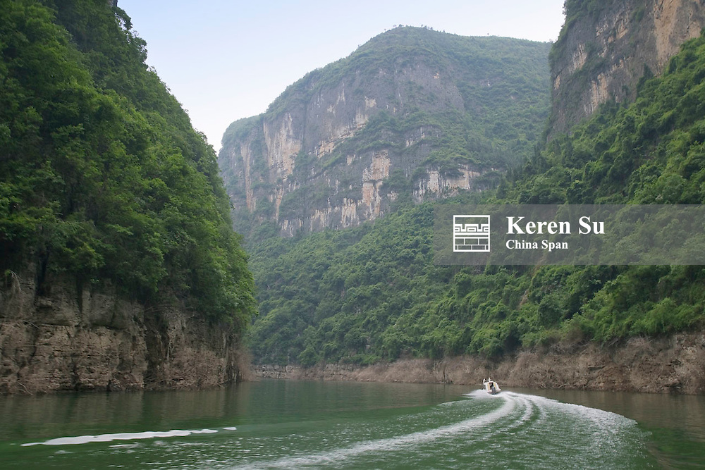Landscape of the Lesser Three Gorges, Yangtze River, China.daning river