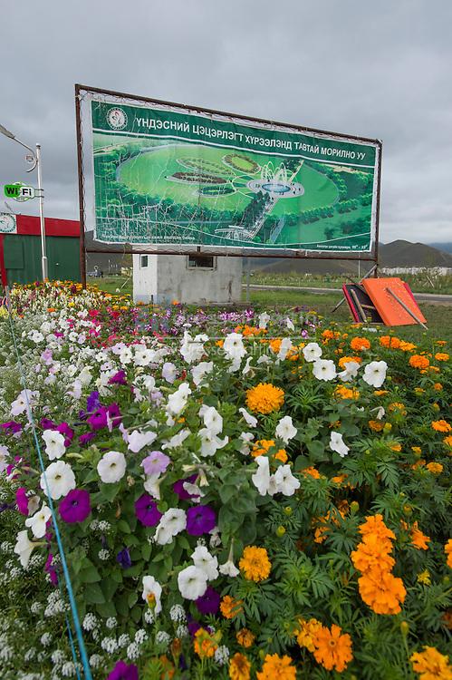 Ulaanbaatar, Mongolia, National Garden Park