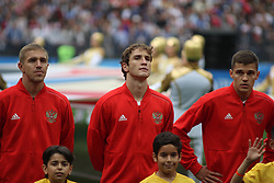 June 14, 2018 - Moscow, Russia - Russian Federation. Moscow. The Luzhniki Stadium. Match Opening of the World Cup 2018. Russia - Saudi Arabia. Solemn opening ceremony of the FIFA World Cup 2018. FIFA World Cup 2018. Player of the Russian national football team (in red)..Mario Fernandez. (Credit Image: © Russian Look via ZUMA Wire)
