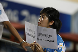 Allerlei<br /> Olympic Games Hong Kong 2008<br /> Photo © Dirk Caremans - Hippo Foto