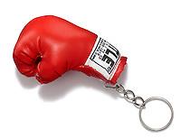 Boxing glove keychain on white background
