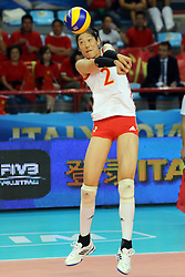 China Zhu Ting digs