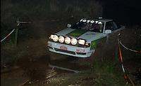 #54, Evangelos Gallo, Vassilis Haritos, Toyota Celica GT-4 (ST165), Toyota Hellas SA Team,