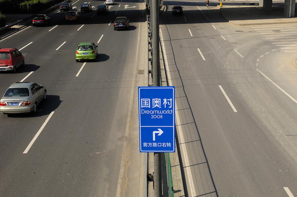 Dreamland 2008, Beijing.