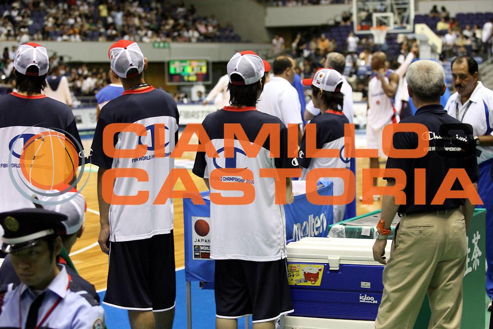 DESCRIZIONE : Sapporo Giappone Japan Men World Championship 2006 Campionati Mondiali Puerto Rico-Usa <br />GIOCATORE : Ball Boys Champion<br />SQUADRA : <br />EVENTO : Sapporo Giappone Japan Men World Championship 2006 Campionato Mondiale Puerto Rico-Usa <br />GARA : Puerto Rico Usa Porto Rico Stati Uniti America <br />DATA : 19/08/2006 <br />CATEGORIA : Ritratto<br />SPORT : Pallacanestro <br />AUTORE : Agenzia Ciamillo-Castoria/G.Ciamillo