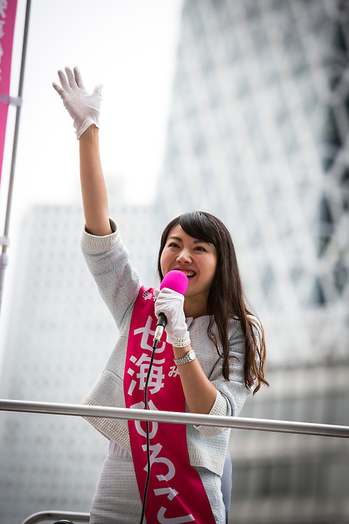 TOKYO, JAPAN - JULY 22 : Candidate Hiroko Nanami from Happiness Realization Party delivers a campaign speech during a Tokyo Gubernatorial Election 2016 campaign rally at Shinjuku station, Tokyo, Japan on Friday, July 22, 2016. Tokyo residents will vote on July 31 for a new Governor of Tokyo who will deal with issues related to the hosting of the Tokyo Summer Olympics and Paralympics in 2020. (Photo: Richard Atrero de Guzman/NUR Photo)