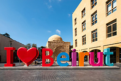 I Love Beirut sculpture on street at Beirut Souks new property development in Downtown Beirut, Lebanon