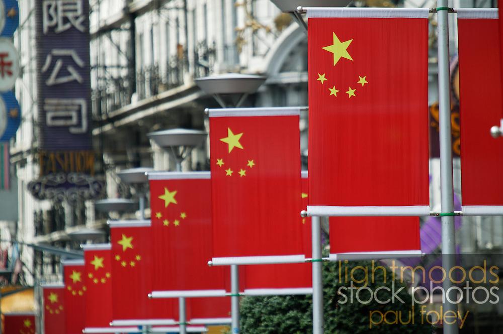 Chinese Flags, Nanjing Road, Shanghai