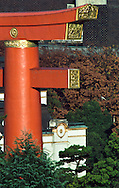 The largest Torii gate in Japan at the Heian-Jingu Shrine, Kyoto, Japan