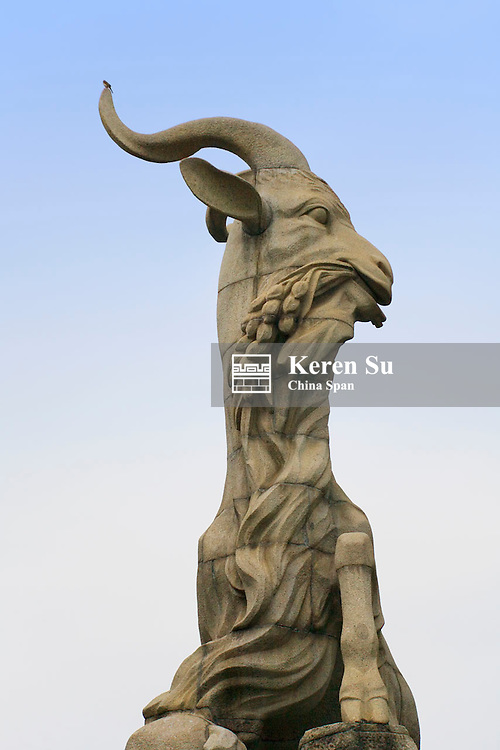 Sculpture of Five Rams (symbol of city) in Yuexiu Park, Guangzhou, Guangdong Province, China