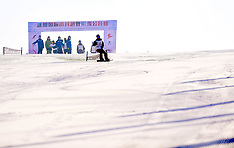 Shenyang Citizens' Cross-Country Skiing Contest - 29 December 2017