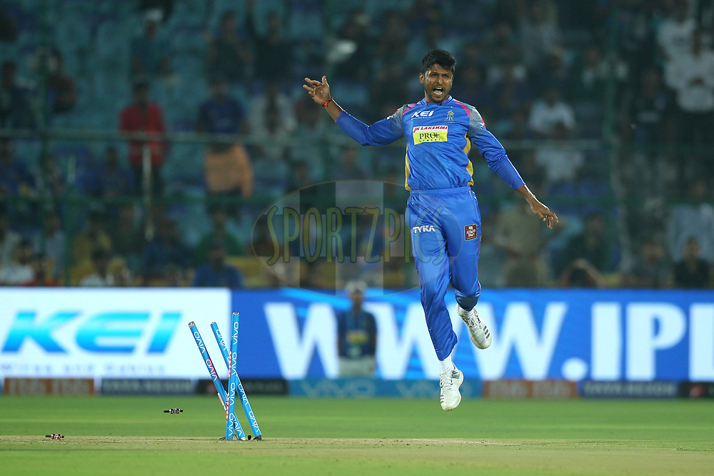 Gowtham Krishnappa of the Rajasthan Royals celebrates the wicket of Colin Munro of the Delhi Daredevils during match six of the Vivo Indian Premier League 2018 (IPL 2018) between the Rajasthan Royals and the Delhi Daredevils held at the The Sawai Mansingh Stadium in Jaipur on the 11th April 2018.<br /> <br /> Photo by: Deepak Malik / IPL/ SPORTZPICS