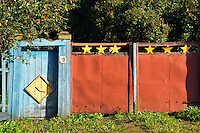 """A colorful gate along a back road near the Alekseevski Monastery in Uglich, Russia. One of Russia's """"Golden Ring"""" cities, Uglich is one of the country's most culturally significant towns."""