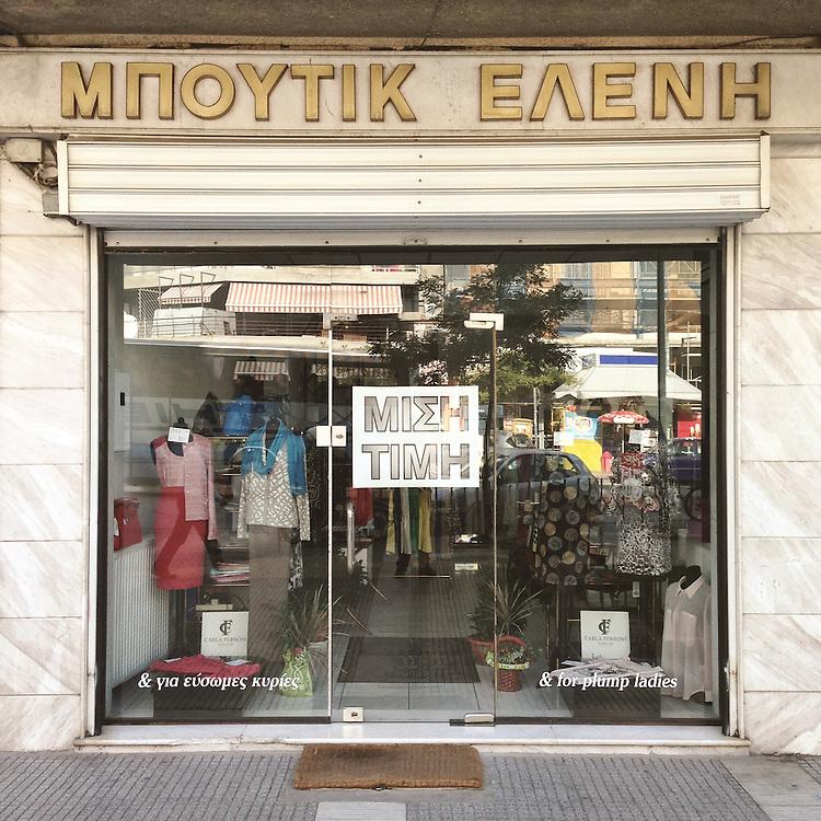 "An open boutique in El. Venizelou Str, Thessaloniki. The sign reads ""Half price"""