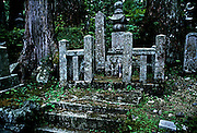 Image of a buddhist cemetery in Koya-san, Japan