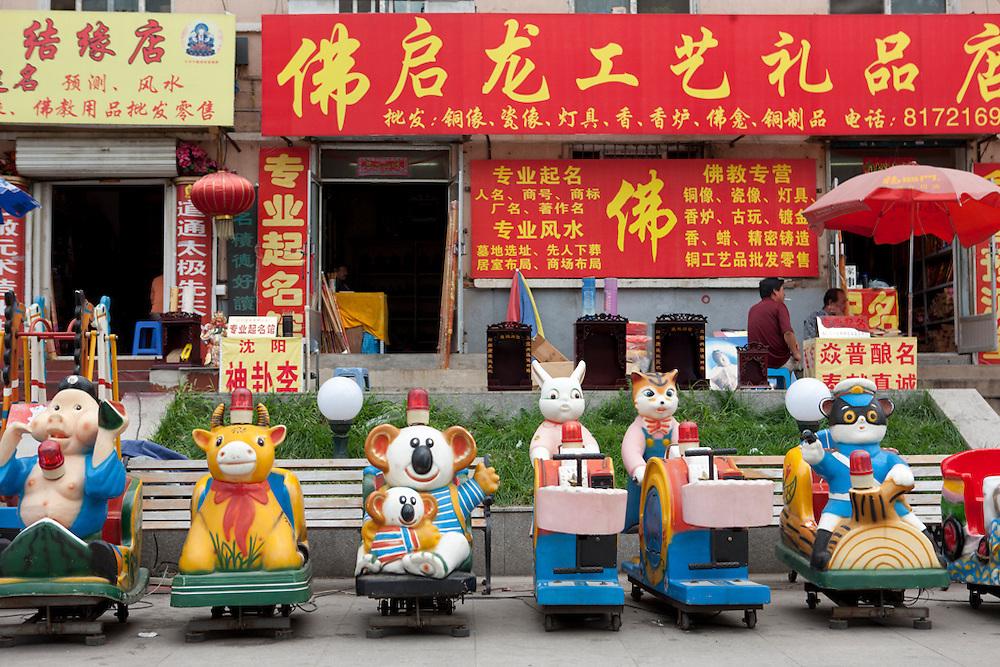 Shenyang area of China streets