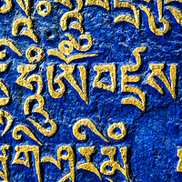 Traditional text in Bhutan