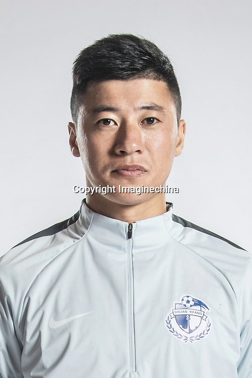 **EXCLUSIVE**Portrait of Chinese soccer player Zhu Xiaogang of Dalian Yifang F.C. for the 2018 Chinese Football Association Super League, in Foshan city, south China's Guangdong province, 11 February 2018.