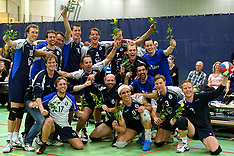 20140329 NED: 1ste divisie B US - NVC, Amsterdam