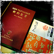 Essential reading at a hotel is the New Testament and Botchan by Nobel laureate Natume Soseki who in 1895 visited Dogo Onsen, thought to be Japan's oldest spa in Matsuyama City, Ehime Prefecture, Japan on 20 Feb. 2013.  Natsume Soseki also lived in Matsuyama when he worked there as a teacher and is considered one of the city's favorite sons. Photographer: Robert Gilhooly