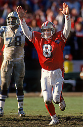 Steve Young, 1995
