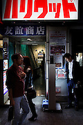 """Tokyo, October 25 2012 - At the entrance of the """"Hollywood"""" bar near Ikebukuro train station, where Yaeko Taguchi was working when she was kidnaped by North Korea in 1978."""