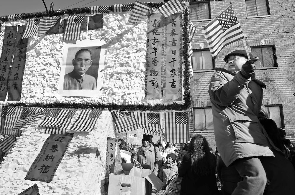 """Enchanting Taiwan"" float passes by in the Chinese New Year parade in Chinatown, Chicago, 2010"