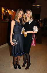 Left to right, Model GYUNEL BOATENG wife of designer Ozwald Boateng and DARIA LAZUKINA at a ball in aid of Diema's Dream - a foundation for Russian Disabled Children held at The Four Seasons Hotel, Hamilton Place, London on 24th November 2006.<br />