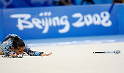 Bulgaria's Simona Peycheva misses a club at the finish during the individual all-around finals for rhythmic gymnastics during the Olympic games in Beijing, China, 23 August 2008.