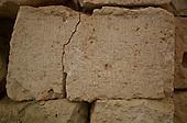 Ancient Arabian Inscriptions & Petroglyphs