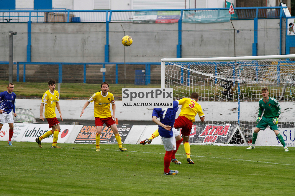 Cowdenbeath FC V  Albion Rovers FC, Scottish League 1, 22nd August 2015Cowdenbeath FC V  Albion Rovers FC, Scottish League 1, 22nd August 2015<br /> <br /> COWDENBEATH #7 SAM ORRITT'S SHOT GOES HIGH