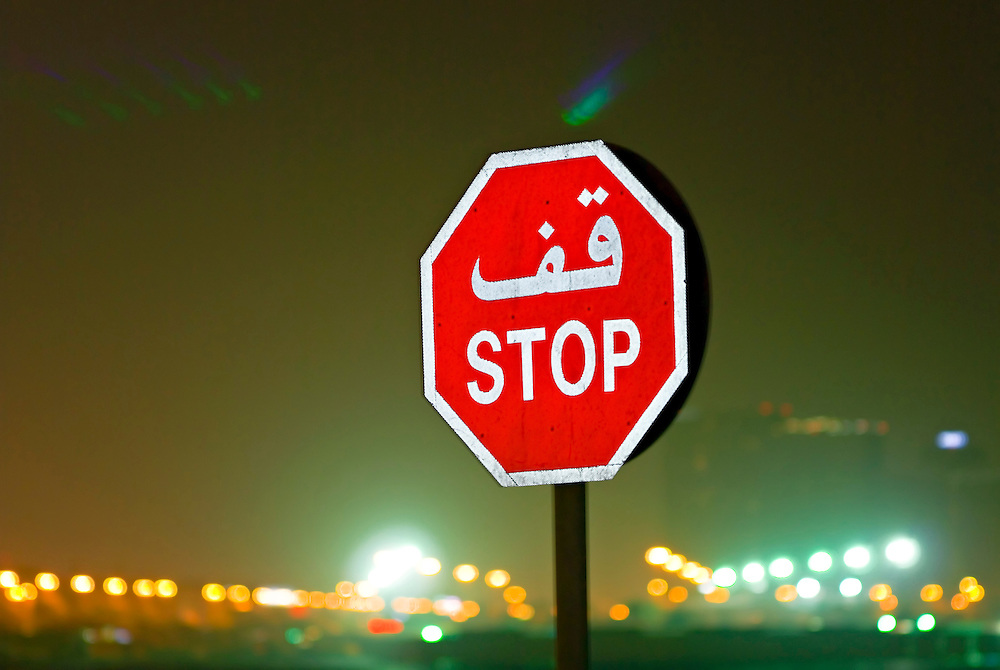 United Arab Eimrates,Dubai, traffic sign, road sign, stop sign