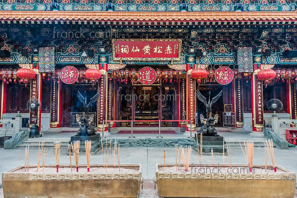 incense offerings at Sik Sik Yuen Wong Tai Sin Temple Kowloon in Hong Kong