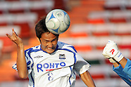 2008.02.22 Gamba Osaka Training