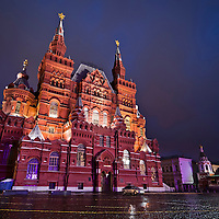 Natural History Museum on the Red Square in Moscow