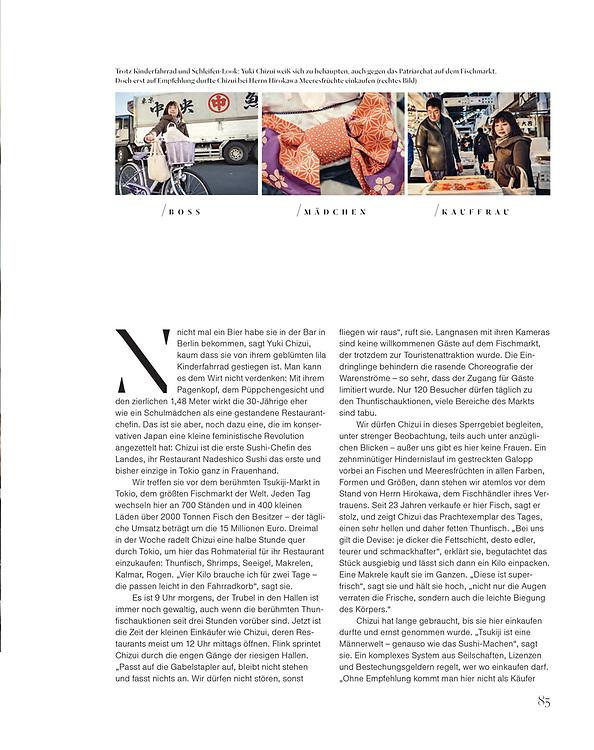 Nadeshico Sushi, Tokyo, for Lufthansa Woman's World Magazine. Yuki Chizui, female sushi chef in Tokyo, Japan, for Lufthansa Woman's World magazine.
