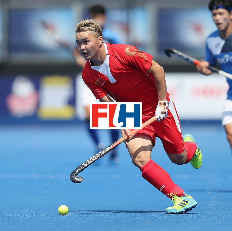 LONDON, ENGLAND - JUNE 17:  Xiaoping Guo of China during the Hero Hockey World League semi final match between China and Korea at Lee Valley Hockey and Tennis Centre on June 17, 2017 in London, England.  (Photo by Alex Morton/Getty Images)