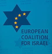 2015 03 26 UN - European Coalition for Israel - Lucheon Meeting