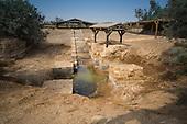 JORDAN-Jesus Baptismal Site