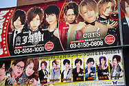 Reklam för host clubs i stadsdelen Kabukicho. Tokyo, Japan