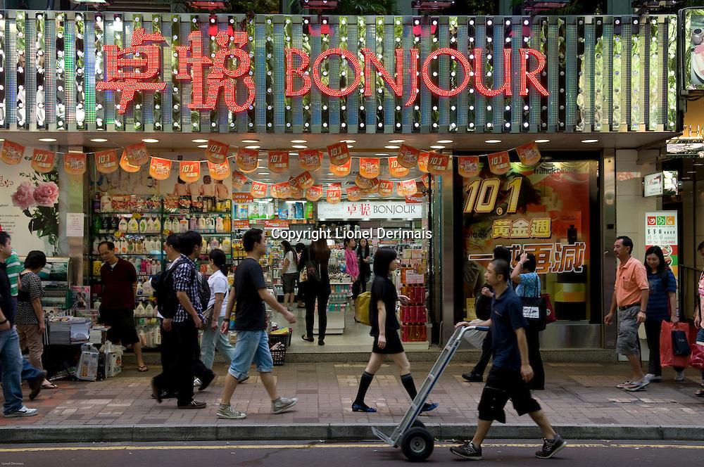 Kowloon, Hong Kong.