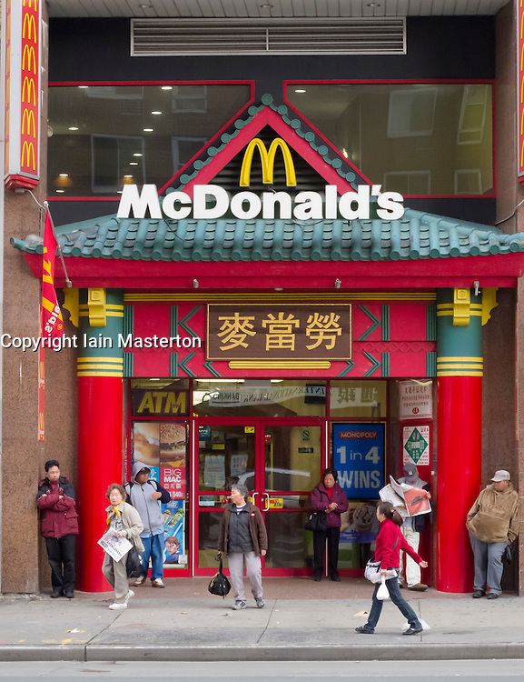 Chinese Style Mcdonalds Fast Food Restaurant In Chinatown