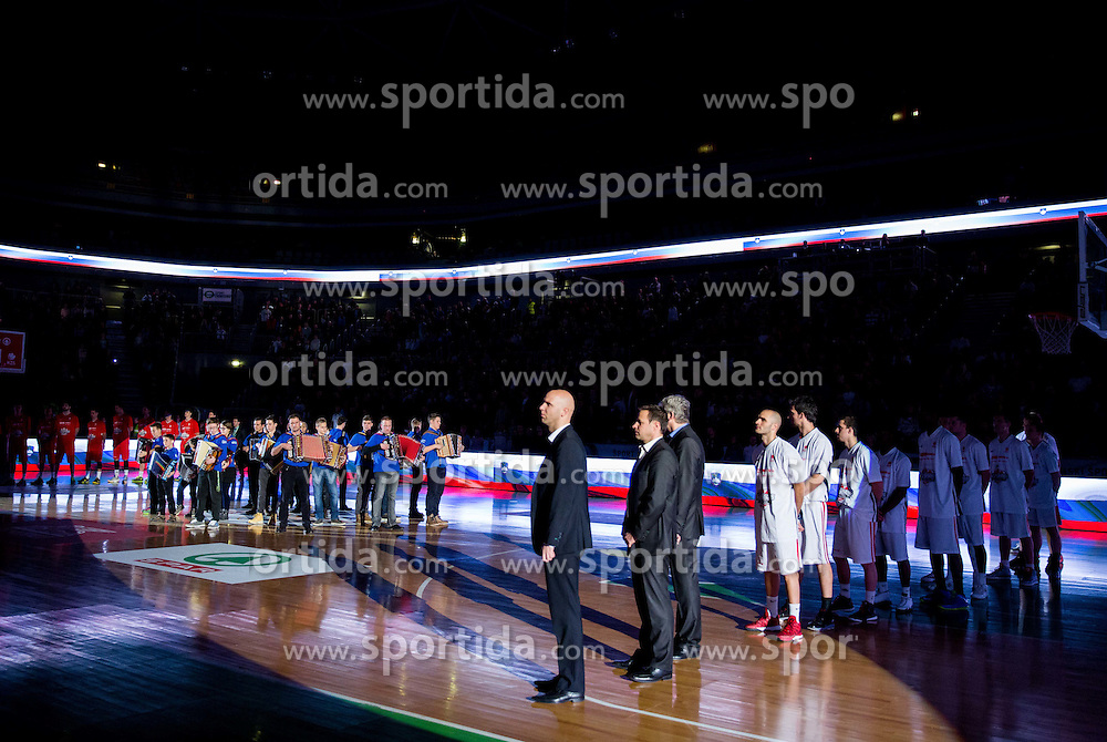 National anthem during basketball match between Best Players of League Telemach at All-Stars Stozice 2014, on December 28, 2014 in Arena Stozice, Ljubljana, Slovenia. Photo by Vid Ponikvar / Sportida