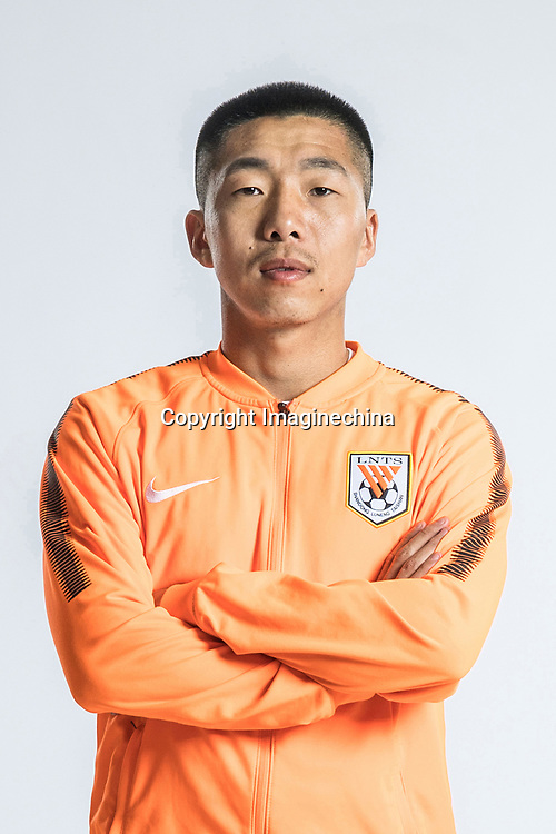 **EXCLUSIVE**Portrait of Chinese soccer player Jin Jiangdao of Shandong Luneng Taishan F.C. for the 2018 Chinese Football Association Super League, in Ji'nan city, east China's Shandong province, 24 February 2018.