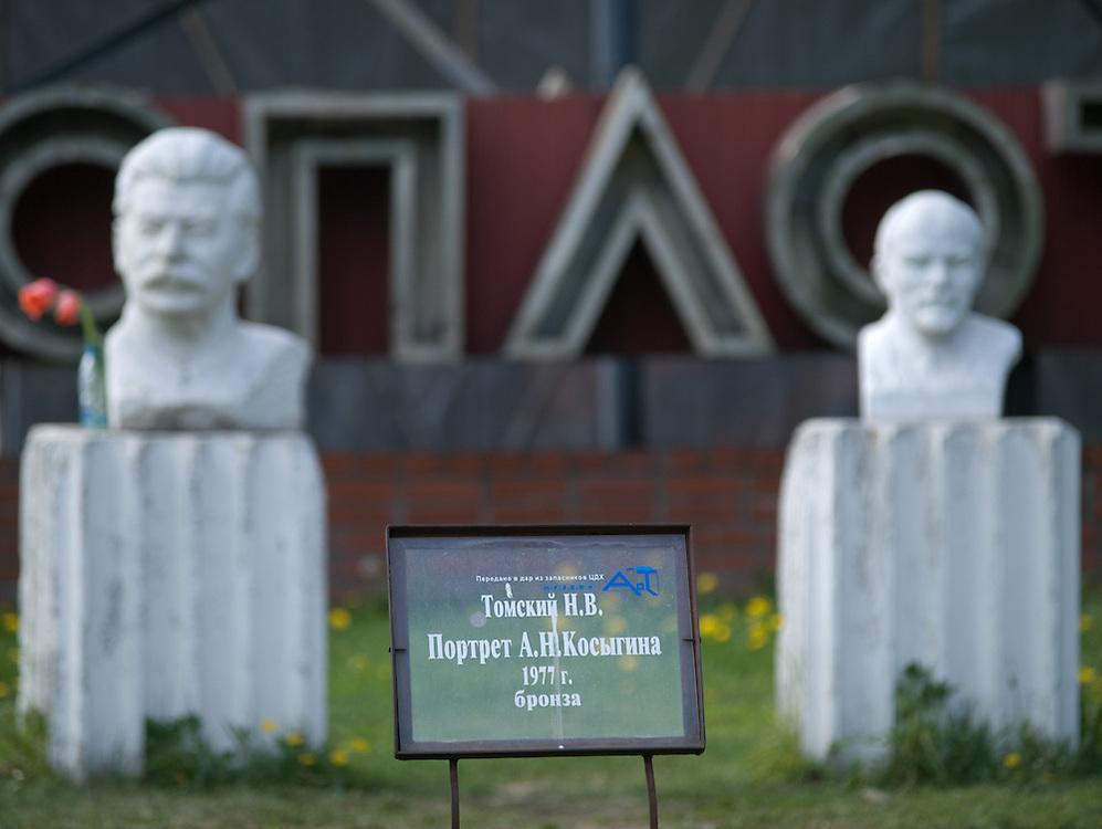 Ausgemusterte Monumente und Skulpturen im Moskauer Park der Kunst in der Naehe der Moskwa im Zentrum der Metropole. Mit Blumen dekorierte Bueste von Joseph Vissarionovich Stalin auf der linken Seite - rechts eine Bueste von Vladimir Ilyich Lenin.<br /> <br /> Sculptures withdrawn from service at the Moscow park of art close to the Moskwa river. With flowers decoratet sculpture of Joseph Vissarionovich Stalin on the left - right sculpture of Vladimir Ilyich Lenin.