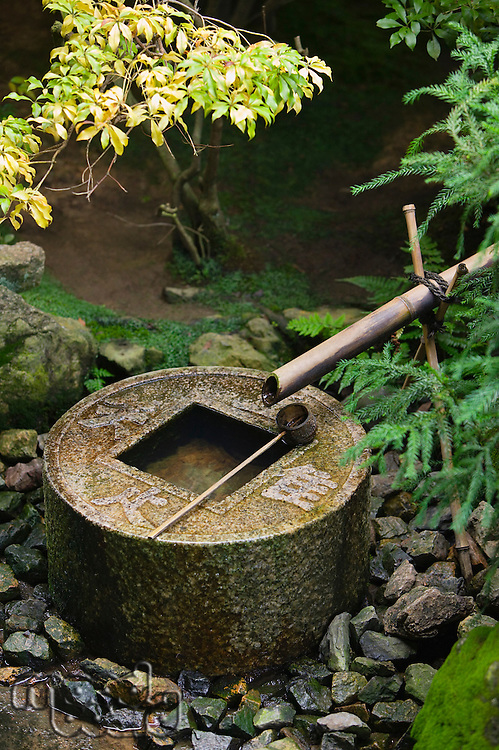 Japan Kyoto Ryoan-ji Temple stone water basin